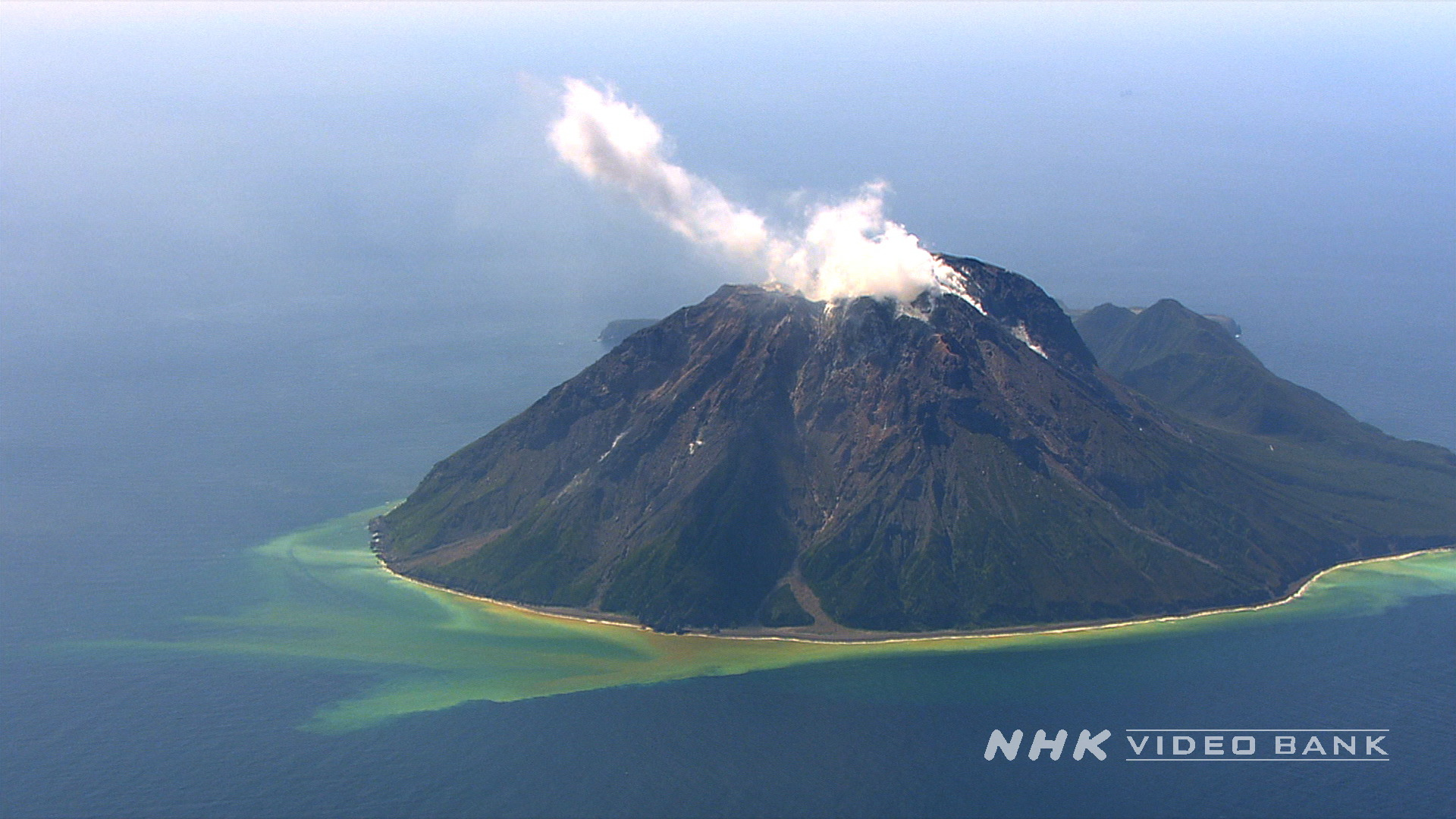 Aerial: active volcanoes in Japan