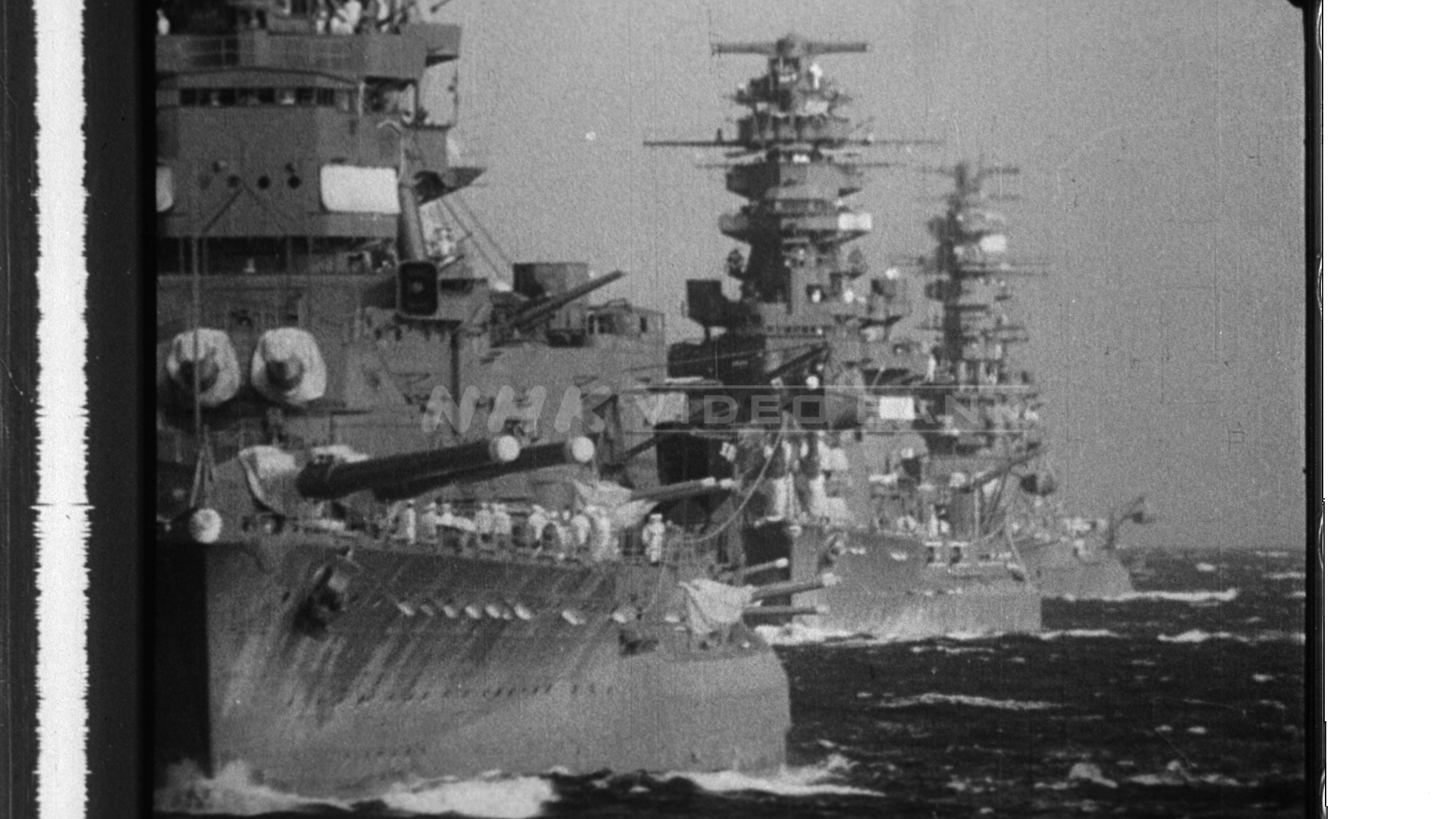 The Imperial Japanese Navy's Combined Fleet (1944)